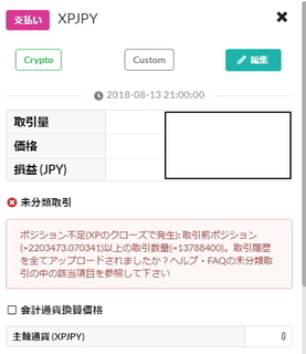 20181021101913.jpg