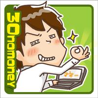 30nomoneyプロフィール(A)-w200.png