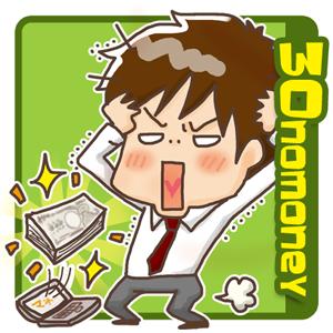30nomoneyプロフィールC-w300.png