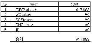 20190904-0910.JPG