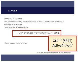 3_メール認証.JPG