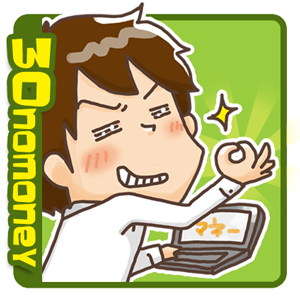 30nomoneyプロフィールA-w300.png