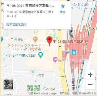 バルバッコア店 (地図).JPG