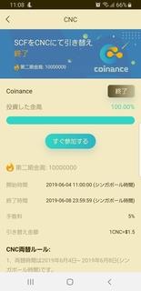 Screenshot_20190609-110824.jpg