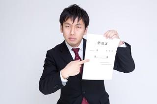 https___www.pakutaso.com_assets_c_2015_06_OOK89_koregasyakuyousyoudesu20131223-thumb-1000xauto-16508.jpg